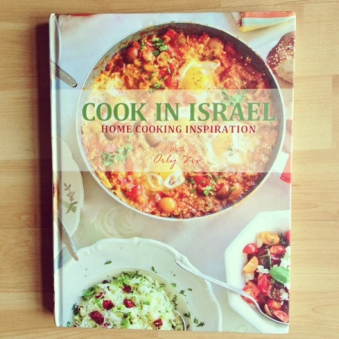 A free trip to Israel via the pages of this gorgeous book.