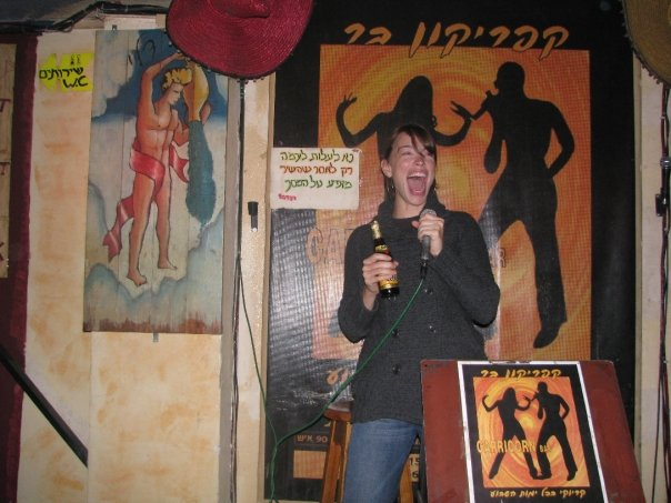 Nowadays I relegate my singing to Israeli karaoke bars and the shower.